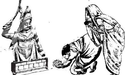 குல தெய்வம் – ஆராய்ச்சிக் கட்டுரை – 7